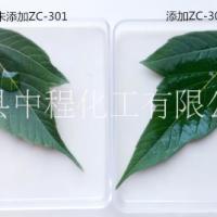 有机硅农药助剂价格