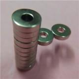磁铁厂家供应钕铁硼强磁圆片磁环形磁铁直径1mm-200mm均可定做