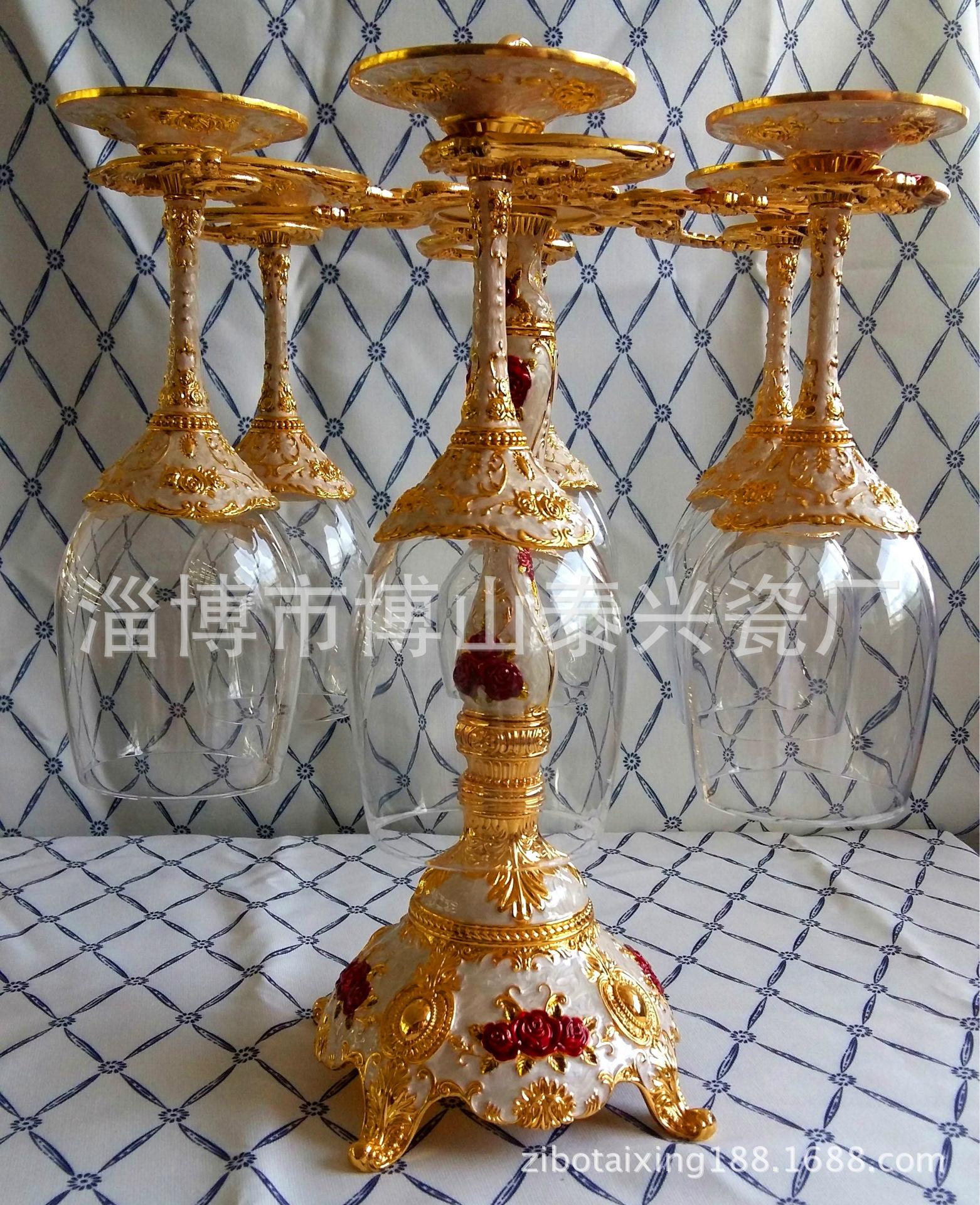 酒杯高脚杯婚礼酒杯欧式红酒架酒杯复古锡合金红酒架