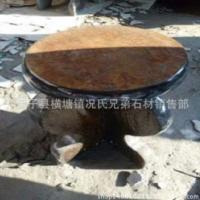 石桌石凳庭院石桌子户外广场石桌石凳厂家批发板岩文化石