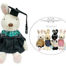 新品特色可爱毕业公仔lesucre日本砂糖兔毕业季拍照伴侣图片