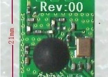 2.4G无线收发模块JF24D图片