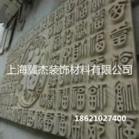 三维浮雕装饰板背景墙 饰面板 立体装饰波浪板 异形波浪板上海生产波浪板厂家