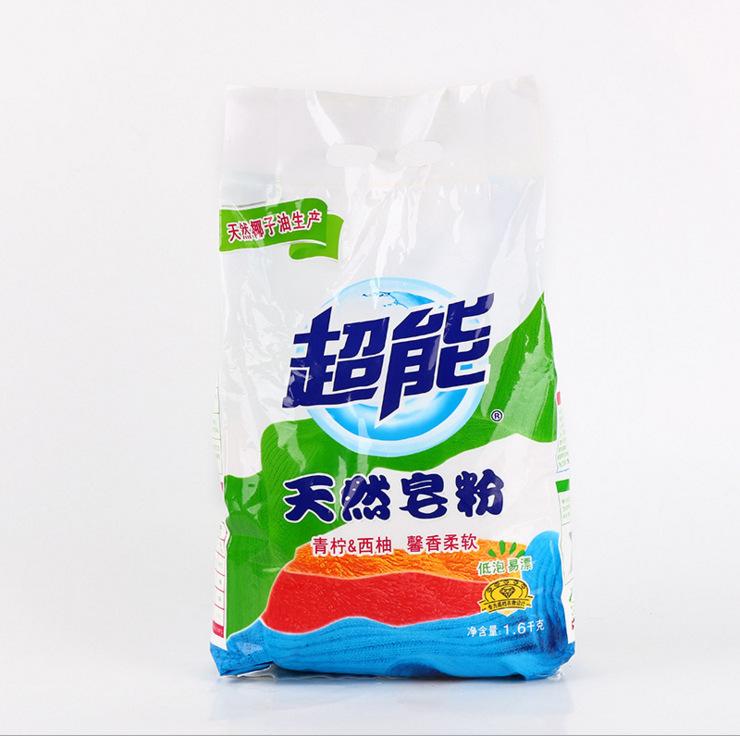 批发超能天然皂粉/洗衣粉馨香柔软1.6/6代整箱