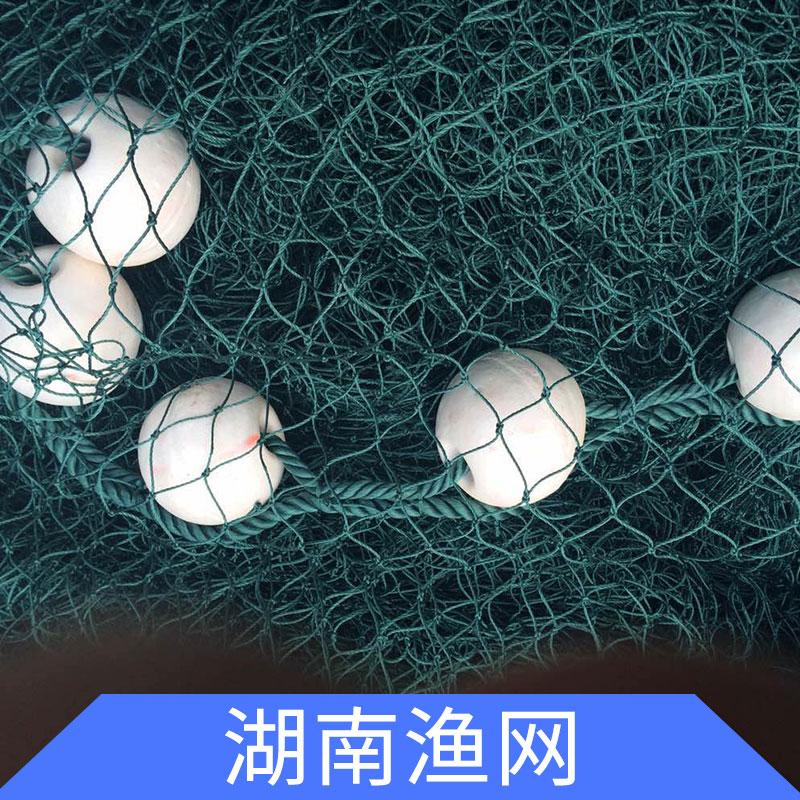 湖南渔网销售
