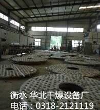 圆盘干燥设备厂@圆盘干燥设备专业生产厂家@尿酸专用圆盘干燥设备厂