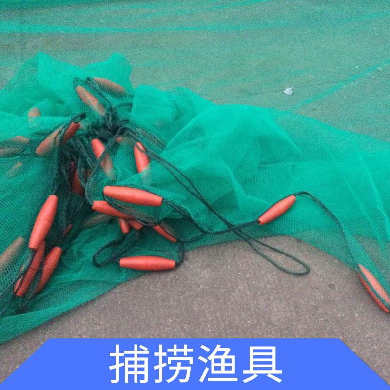 厂家专业生产 捕捞渔具 定做拉网拦网 价格优异 现货供应 欢迎订购
