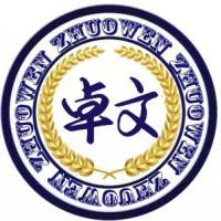 南京计算机等级考试培训