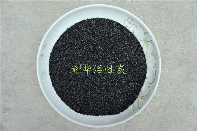 1200碘值 高碘值优质净水椰壳活性炭
