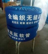 氧气乙炔管 氧气乙炔管多少钱