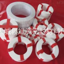 改性四氟垫片石墨改性聚四氟乙烯垫  膨胀软四氟板生产厂家