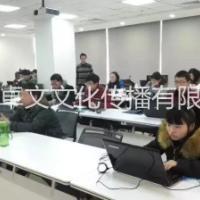 南京室内设计CAD培训