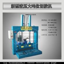 自动橡胶切条机 原胶切块机价格 电动分条机 橡胶机械设备 尚凯厂家批发