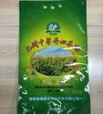 重庆的真空包装袋价格便宜果壳图片海蜇水母图片