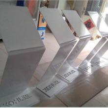 亚克力展示架定制金属烤漆展示架亚克力展示架厂家直销批发
