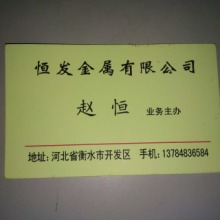 北京铣刀回收 铣刀回收 合金回收 报价回收铣刀 上门回收