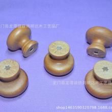 蘑菇头木拉手厂家直销木拉手木把手木手柄优质床头柜木拉手