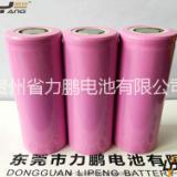 力鹏供应3.7v26650磷酸铁锂电池