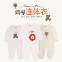 男女童宝宝睡衣婴儿连体衣偏襟纯棉 男女童睡衣婴儿连体衣偏襟纯棉