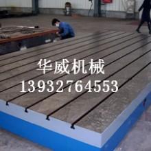 防锈铸铁平台   防锈铸铁平板