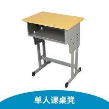 厂家直销特价批发单人课桌凳出售品质放心价格优异现货供应批发