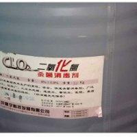 二氧化氯农业消毒剂