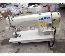 二手缝纫机 专业供应 二手缝纫机 重机/JUKI8700 工业家用两用 原装220电机