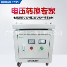 厂家直销20KW三相变压器批发
