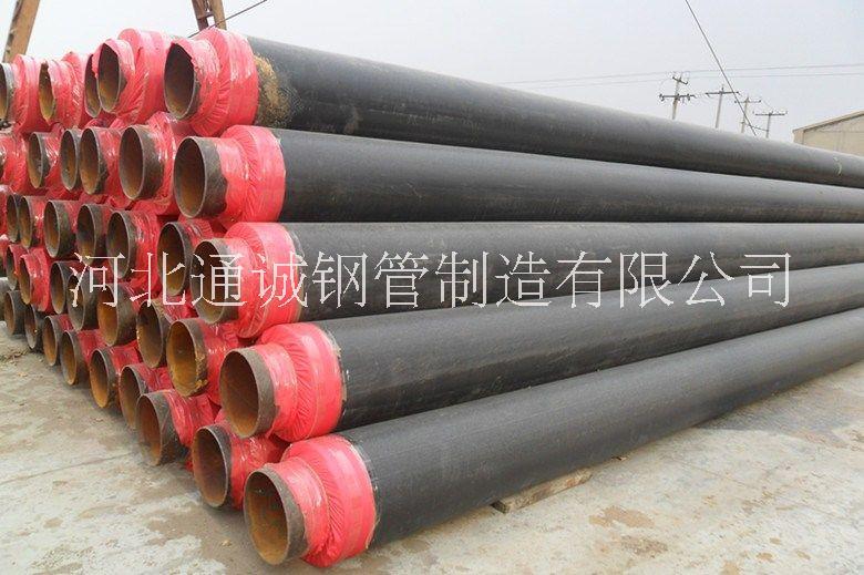 聚氨酯保温管聚氨酯保温管生产厂家聚氨酯保温管厂家价格