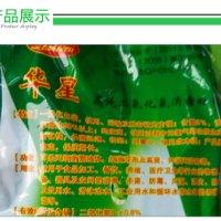 二氧化氯果蔬汁行业消毒剂