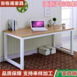 时尚特价批发简易电脑桌台式家用笔记本电脑桌职员办公桌儿童书桌