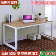 时尚特价批发简易电脑桌台式家用笔记本电脑桌职员办公桌儿童书桌批发
