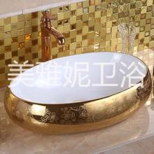 出口伊朗,镀金洗手盆,金色洗手盆厂家直销批发