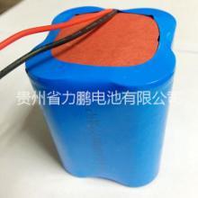 力鹏供应3.7v26650锂电池组批发