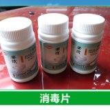 供应二氧化氯酒类消毒粉