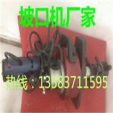 ISY-351管子坡口机现货现发鼎诚厂家现货销售