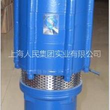 多级潜水泵上海多级潜水泵直销供应多级潜水泵上海人民牌多级潜水泵批批发