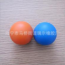 (厂家热销)硅胶球 实心球颜色多样 规格多 可以定做