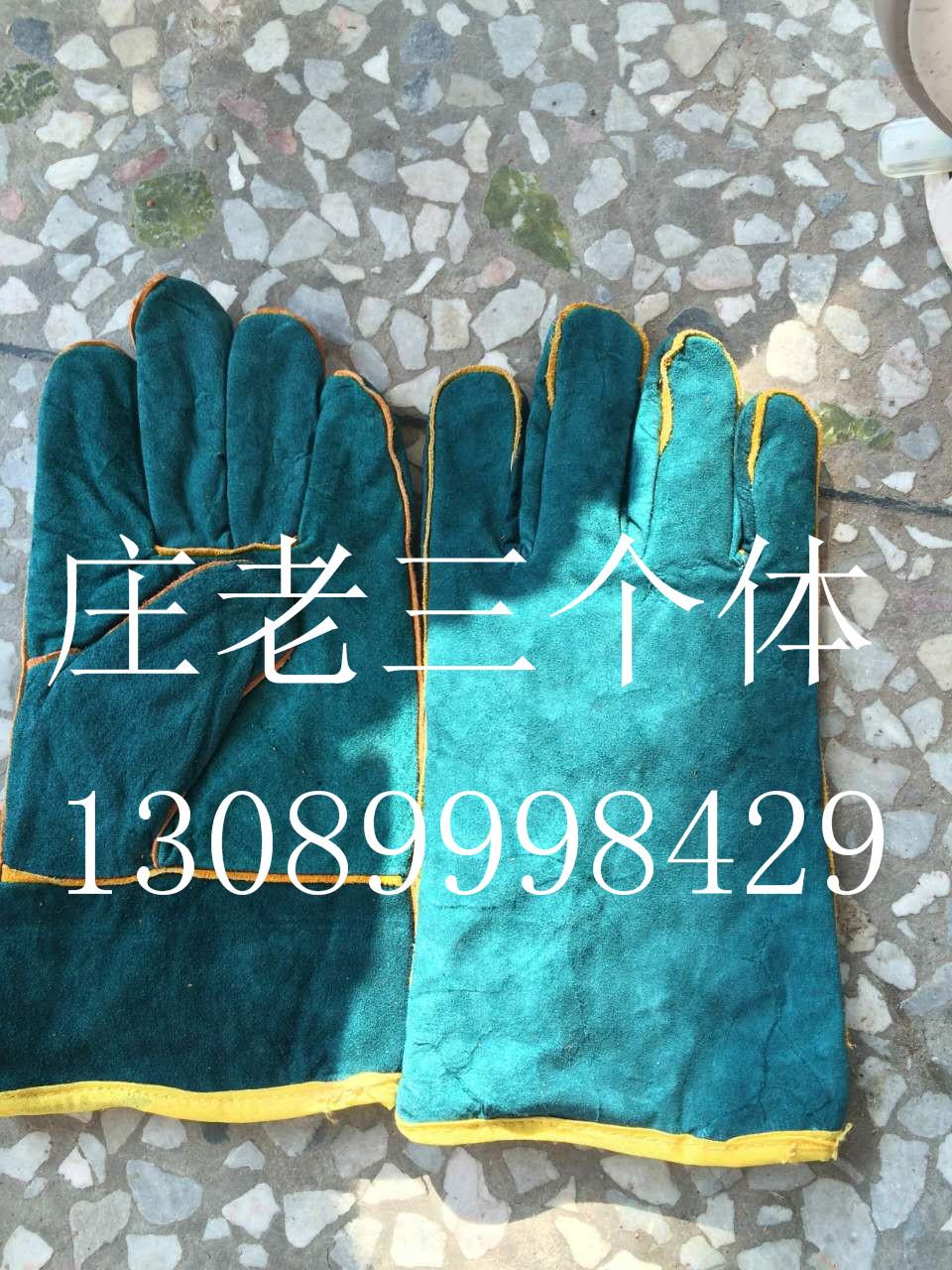 各种劳保皮电焊手套,半皮手套3M口罩批发