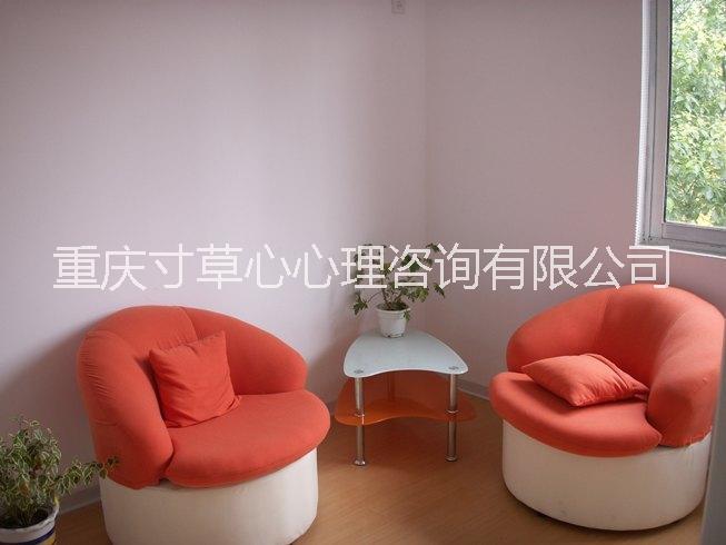 重庆强迫症强迫症心理咨询中心