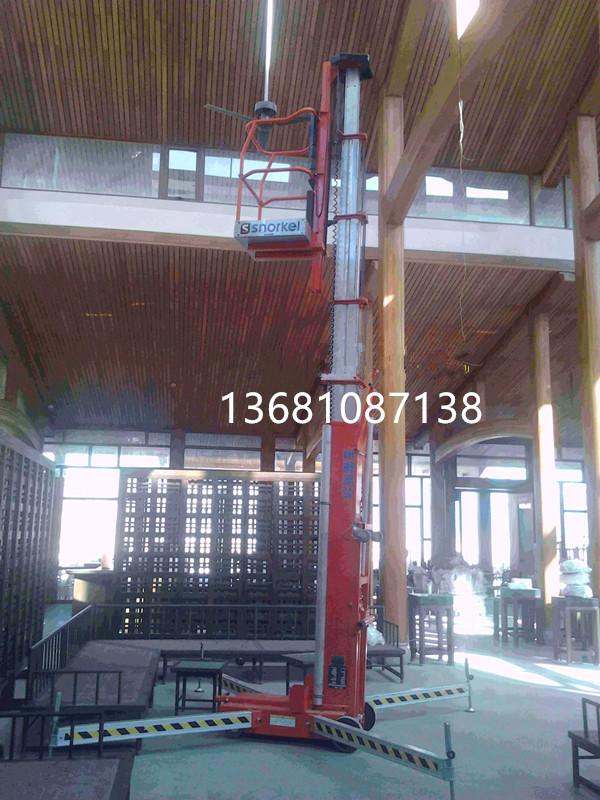 12米进口桅柱式高空作业平台 snorkel UL32