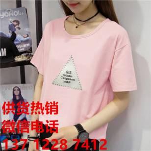 韩版T恤图片