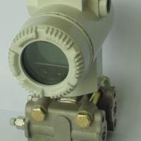变送器 压力变送器  3051系列压力变送器