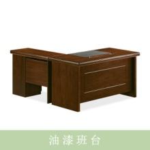 襄阳立而美办公家具油漆班台老板桌主管桌大班台厂家定制