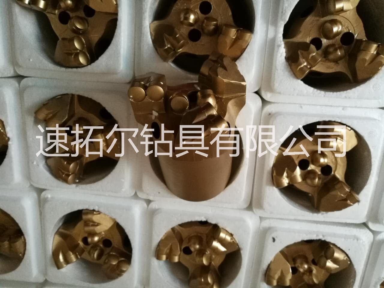 安徽94内凹三翼复合片钻头