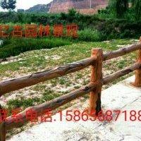 章丘仿木栏杆厂家价格 批发章丘水泥仿木栏杆 护栏造景
