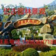 安徽生态园大门价格多少图片