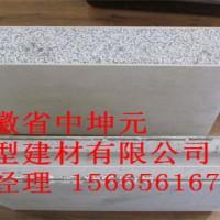 水泥纤维板 水泥纤维板 水泥楼层板压力板 水泥纤维板楼层板外墙板