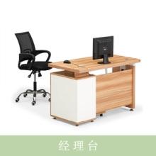 襄阳立而美办公家具经理台定制简易大班台老板桌主管桌电脑桌