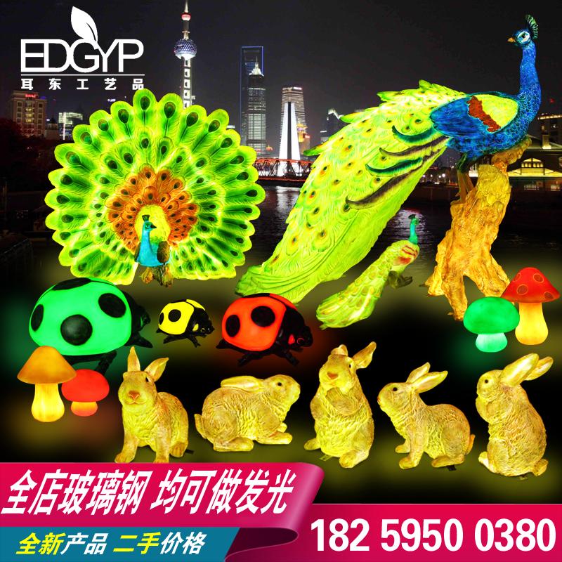 玻璃钢材质发光孔雀雕塑 开屏孔雀装饰摆件LED发光工艺品